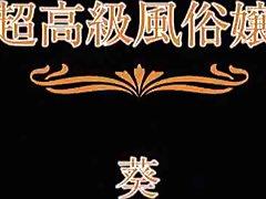 Horny Japanese girl AOI 2 in Exotic JAV video