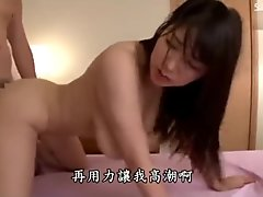 anal japanese wilf 2